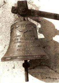 Zvono Građanske škole