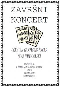 ogs_zavrsni-koncert1617